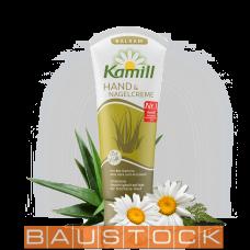 Kamill Intensiv Vegan hand and nail cream, 100ml