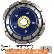 Dimanta slīpēšanas disks, slīpripa Specialist 125mm/22mm/4mm (125/22/4) 2 rind