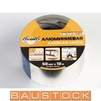 Lipīga alumīnija lente 50mm*50m (atrodas veikalā)